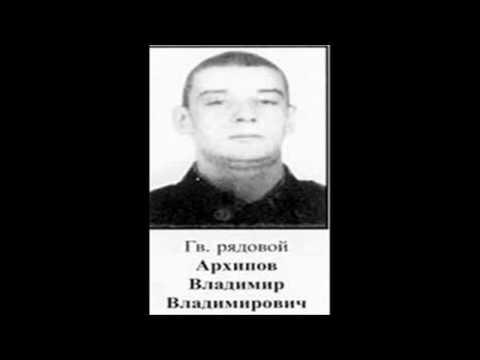 Орден «Отечественная война» СССР