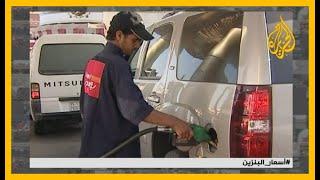 🇸🇦 بعد رفع سعره، البنزين الأكثر تداولا في توتير السعودي.. لكن لماذا تصدر معه هاشتاغ الملك عبد الله؟