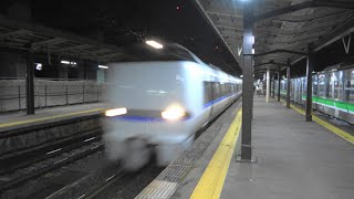 【H100形甲種!】北陸本線・列車撮影記 683系・681系・EF510・521系(芦原温泉駅)2020年5月20日