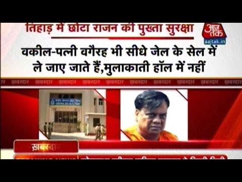 Khabardaar: Dawood's Aide Chhota Shakeel Threatens To Kill Chhota Rajan