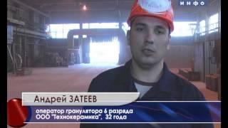 """Документальный фильм - """"Работа есть"""""""