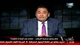 محمد على خير: ملف قطر مش راضى ينتهى!