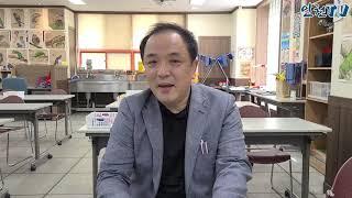 """[e사람] """"인천민예총 강점은 정책 부분...…"""