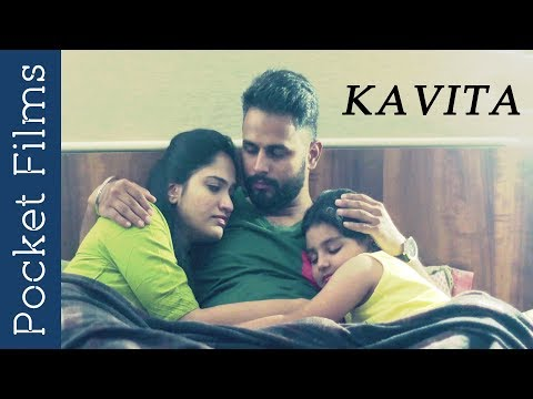 Marathi Drama ShortFilm - Kavita | A husband, wife and a daughter's story