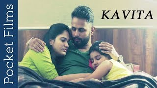 Marathi Drama Short Film - Kavita   A husband, wife and a daughter's story