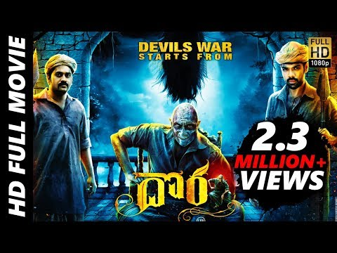 Dora Telugu Full Movie | Telugu Full Movies 2018 | Sathyaraj,Karunakaran,Bindhu Madhavi