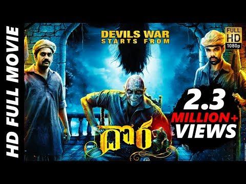 Dora Telugu Full Movie | Telugu Full Movies 2018 | Sathyaraj,Karunakaran,Bindhu Madhavi