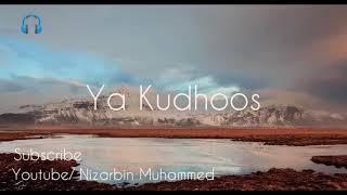 Ya Allah Ya Rahman|🎵Asma-ul-HUsna| Song Lyrics