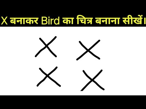 How to draw a bird | Drawing & painting for kids | mkdrawing art