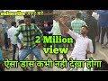 Pathroda Ka Bass Barat Comedy Dance. Desi dance in village marriage. mewati song. funny dance