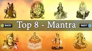 "Top 8 - ""Mantra"" Ganesh Mantra' Gayatri Mantra' Mahamrityunjay Mantra' Mahalaxmi Mantra' Sai Mantra"