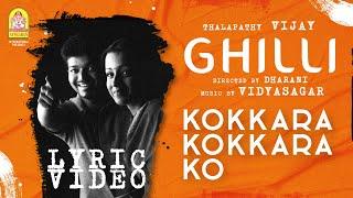Kokkara Kokkara Ko - Lyric Video   Ghilli   Vijay   Trisha   Dharani   Vidyasagar   Ayngaran