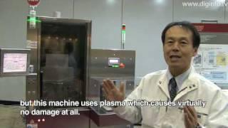 Panasonic Factory Solutions PSX800 Plasma Dicer  : DigInfo