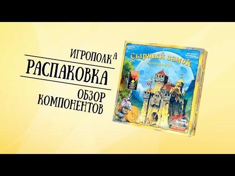 Товары от 7 лет Настольные игры От и До