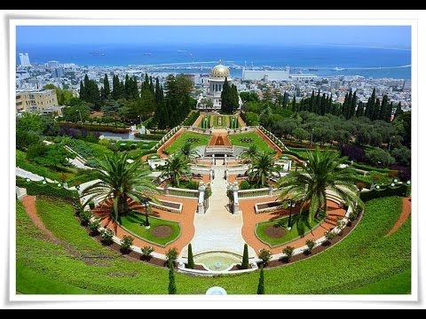 الحدائق البهائية في حيفا