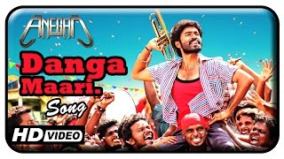 Danga Mari  Video Song MP4 Download HD