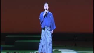 ナレーター:永田璃恵 吟「無題二(佐久間象山)」:熊谷峰龍・塩路澄誠.