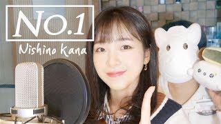 「No.1 / 西野カナ(Nishino Kana)」 │Covered by 달마발 Video