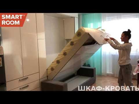 Шкаф-кровать Карамзина, Красноярск