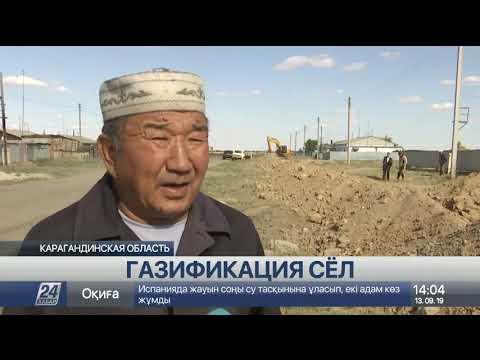 Строительство газопровода «Сарыарка»: кто первым получит природный газ