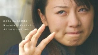 A Litre of Tears (2005) Trailer English Subtitles (1リットルの涙 予告編 英語字幕)