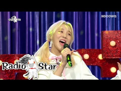 JooE  Will Take Over the Universe With Her Cheerful Energy [Radio Star Ep 549]
