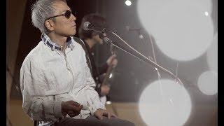 「天空バイク」 'Cosmic Bike' Motoharu Sano & The Coyote Band Words ...