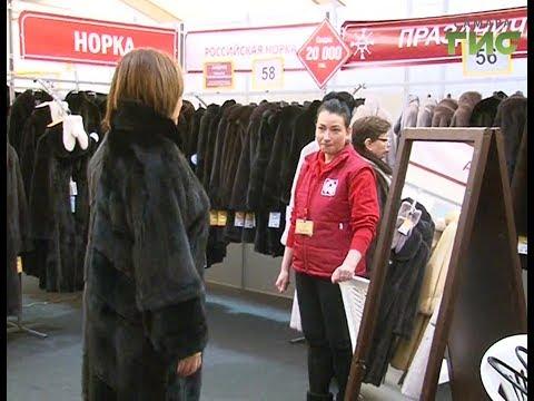 """В Самару и Тольятти приехала Новоторжская ярмарка """"ЗА ШУБОЙ"""""""
