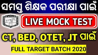 CT, BED, OTET, JT 2020//LIVE MOCK TEST//SR STUDY POINT