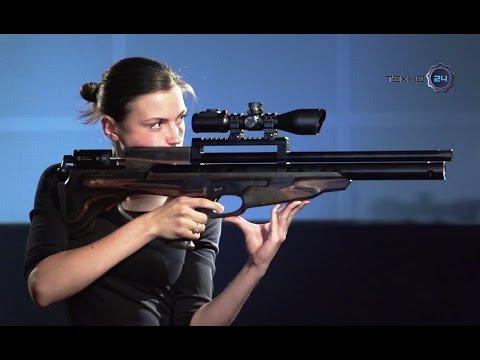 Пневматическое оружие. Гражданское оружие
