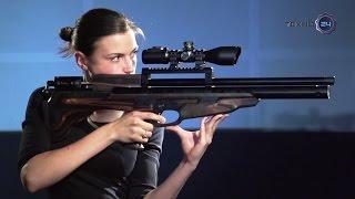 Пневматическое оружие  Гражданское оружие