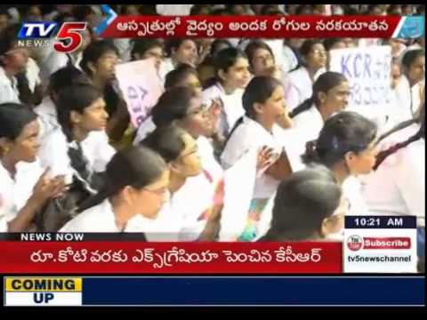 JUDA's Protest Against Rural Medical Service Act : TV5 News