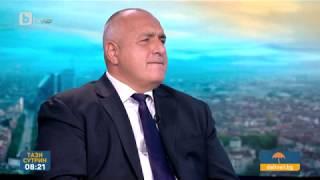 Бойко Борисов: Безумно е да се мисли, че държавата може да вземе деца от родителите им