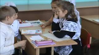 Урок русского языка учителя начальных классов МБОУ ЦО Альянс Белобородовой Г А