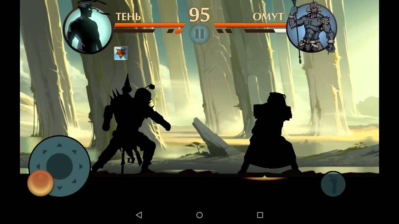 Бой С Тенью Игра Титан