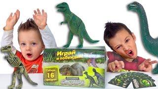 Боевые Динозавры Распаковка игрушек Игры с Динозаврами. Видео для детей