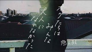 http://www.shinchosha.co.jp/book/351011/ 糸井重里、大根仁、小沢一敬...
