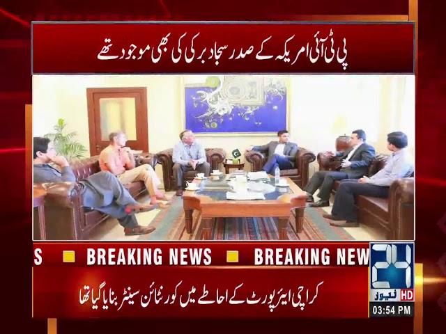 Rupani Foundation's adviser Sabah Uddin met Zulfi Bukhari in Islamabad