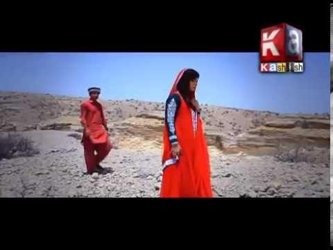 kayan tho was wesaran lai Kashif Aghani