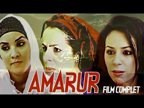 Film amazigh Complet  Amarur فيلم سوسي كامل بجودة عالية motarjam
