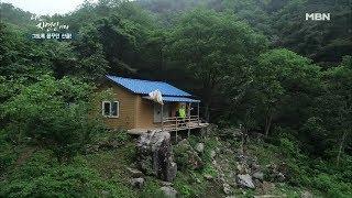푸른 숲속 그림 같은 집! 대나무 테라스가 있는 자연인의 집! [자연인| 다시보기]