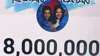 لحظة وصول روان وريان 8 مليون مشترك❤  8M subscribe