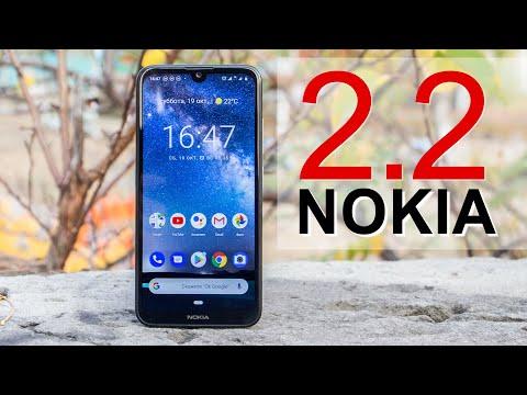 Проще, чем Nokia 2.2 не покупать! Обзор смартфона Нокиа 2.2 - низ рынка с Android One