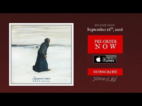 Drudkh - His Twenty-Fourth Spring (Official Premiere)