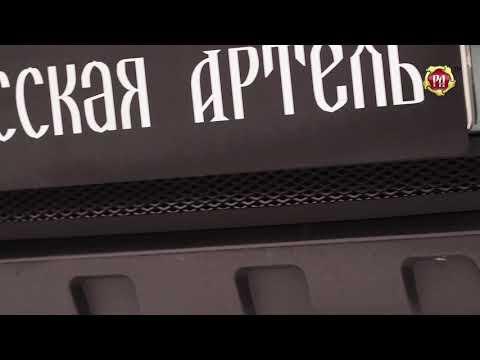 Защитная сетка решетки переднего бампера Chevrolet Niva (russ-artel.ru)