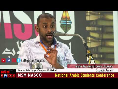 MSM NASCO  | Islam the Eternal Voice of Peace | Dr Jabir Amani |  Pulikkal