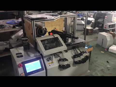 TL LY8 U2 paper car air freshener stringer machine
