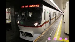 【走行音】都営浅草線5300形 5327編成 5327-8 京急線内快特19T