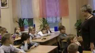 3 часть открытого урока музыки в 4 классе