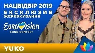 ЄВРОБАЧЕННЯ-2019 YUKO ІНТЕРВ